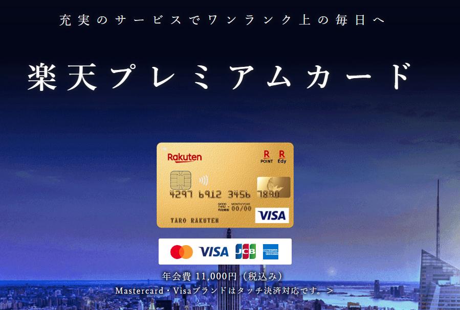 f:id:tako-no-mori:20210122203231p:plain