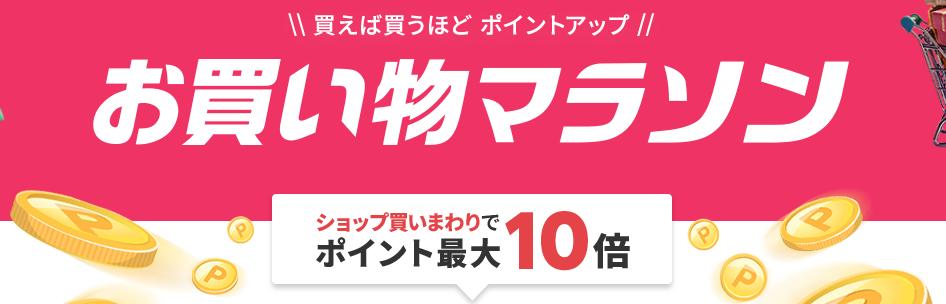 f:id:tako-no-mori:20210122210413p:plain