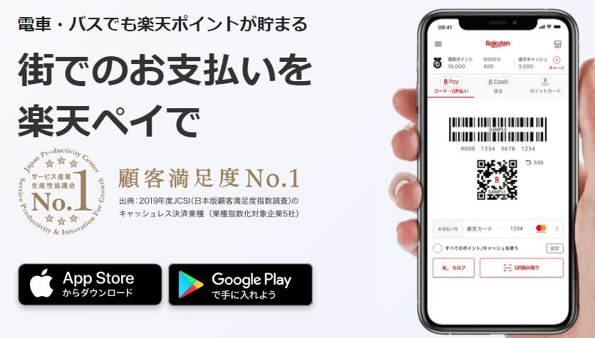 f:id:tako-no-mori:20210122225212p:plain