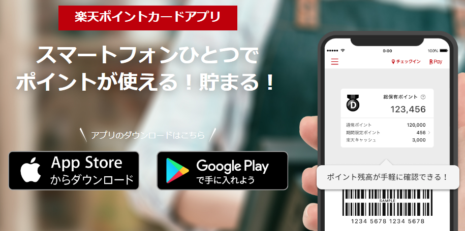 f:id:tako-no-mori:20210122230848p:plain