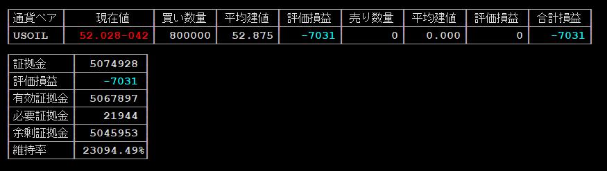 f:id:tako-no-mori:20210123082511p:plain