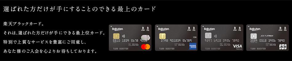 f:id:tako-no-mori:20210125110341j:plain