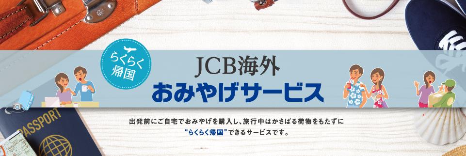 f:id:tako-no-mori:20210126123448j:plain