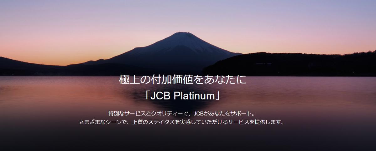 f:id:tako-no-mori:20210204140313p:plain