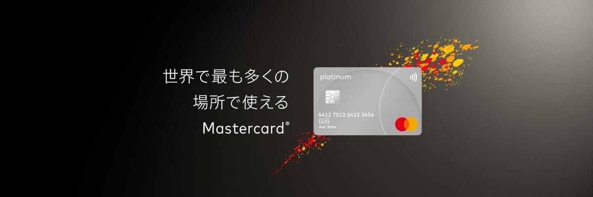 f:id:tako-no-mori:20210204140350j:plain