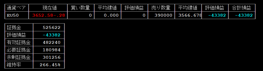 f:id:tako-no-mori:20210206085357p:plain
