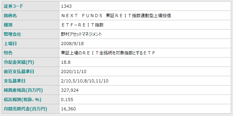 f:id:tako-no-mori:20210228132931p:plain