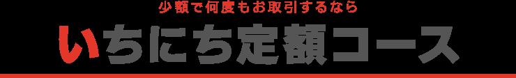 f:id:tako-no-mori:20210301192822p:plain