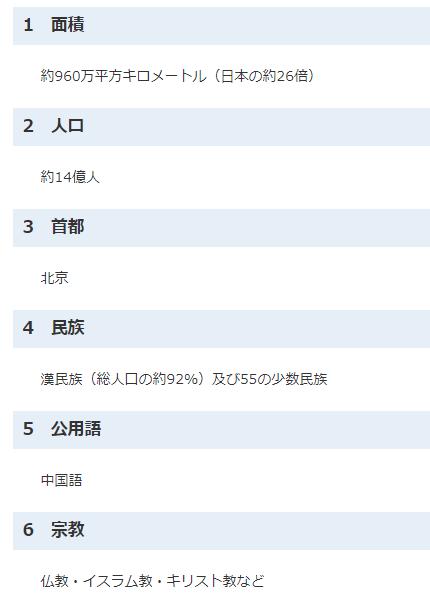 f:id:tako-no-mori:20210303101223p:plain