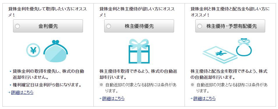 f:id:tako-no-mori:20210304101850p:plain