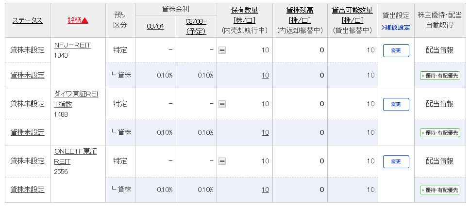 f:id:tako-no-mori:20210304103823p:plain