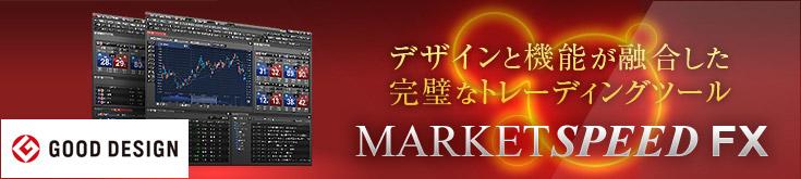 f:id:tako-no-mori:20210304171758p:plain