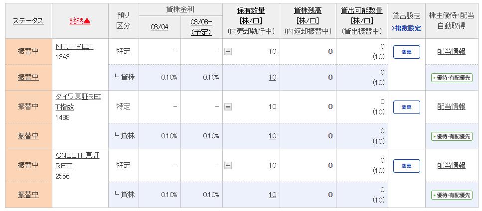 f:id:tako-no-mori:20210304222419p:plain