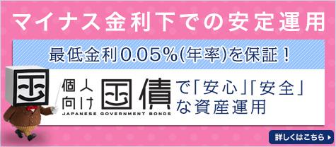 f:id:tako-no-mori:20210309074530p:plain