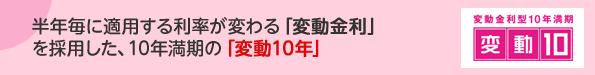 f:id:tako-no-mori:20210309075625p:plain