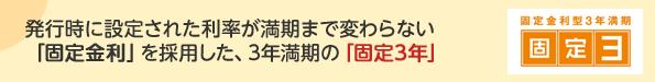 f:id:tako-no-mori:20210309075641p:plain