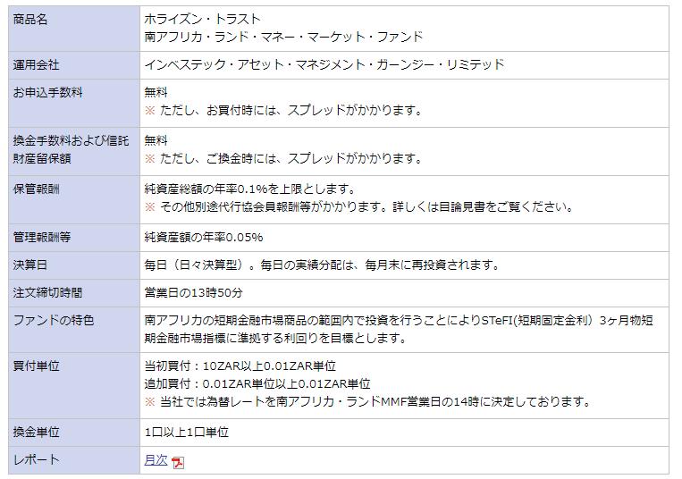 f:id:tako-no-mori:20210309085718p:plain
