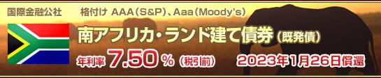 f:id:tako-no-mori:20210309115317p:plain