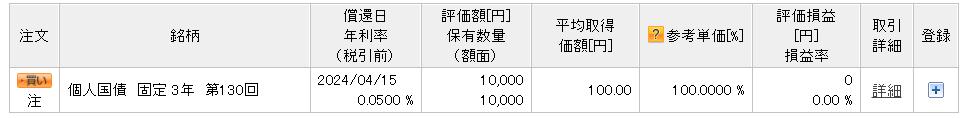 f:id:tako-no-mori:20210310093611p:plain