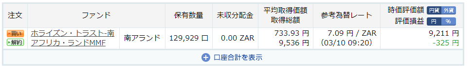 f:id:tako-no-mori:20210310094936p:plain