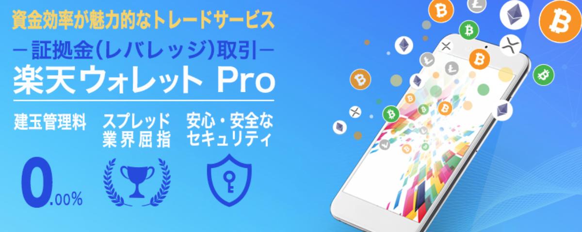 f:id:tako-no-mori:20210315142915p:plain