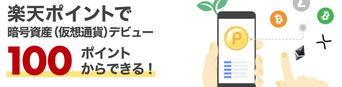 f:id:tako-no-mori:20210315150131p:plain