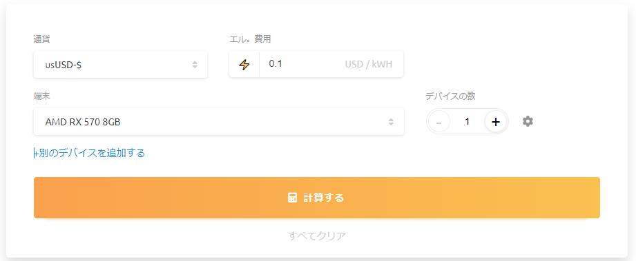 f:id:tako-no-mori:20210315155535p:plain