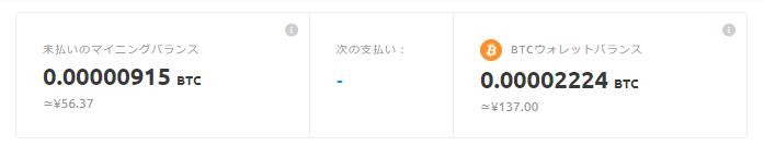 f:id:tako-no-mori:20210317081645p:plain