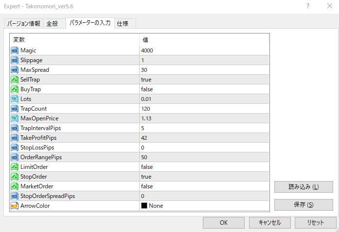 f:id:tako-no-mori:20210403072504p:plain