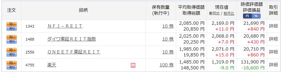 f:id:tako-no-mori:20210403081303p:plain