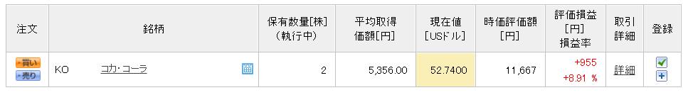 f:id:tako-no-mori:20210403091535p:plain
