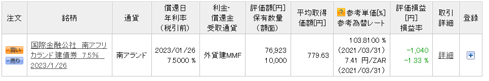 f:id:tako-no-mori:20210403095055p:plain