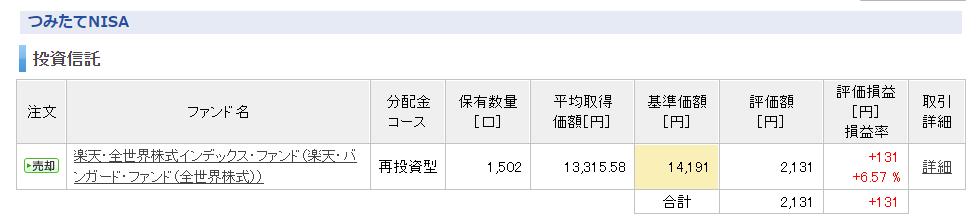 f:id:tako-no-mori:20210403101027p:plain