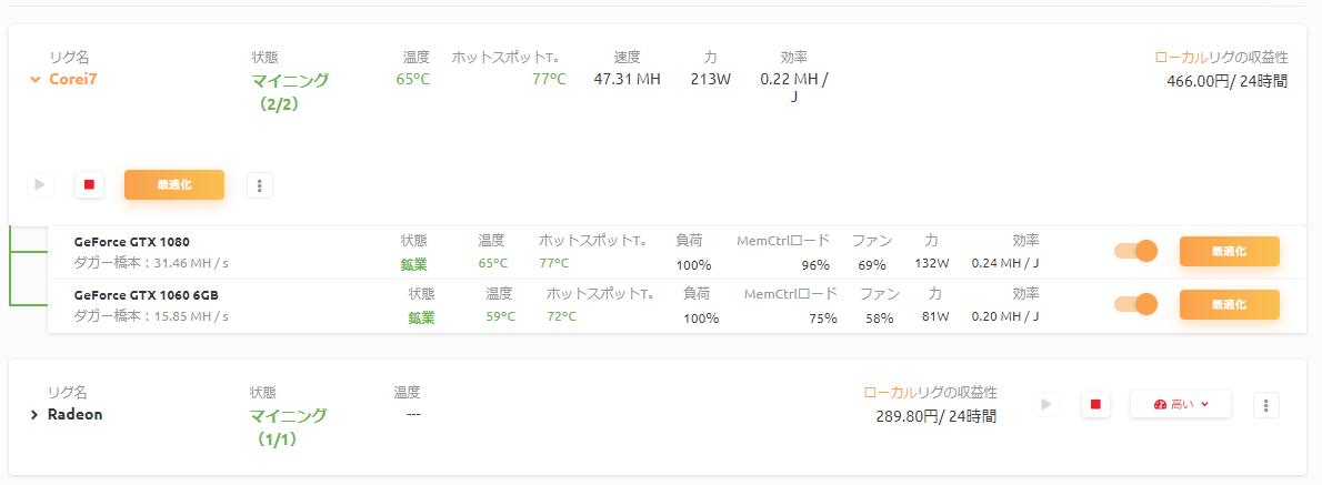 f:id:tako-no-mori:20210501093434p:plain