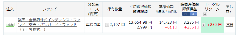 f:id:tako-no-mori:20210501122310p:plain