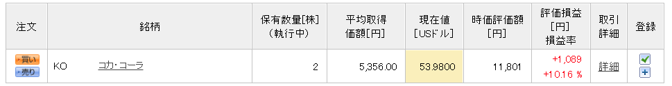 f:id:tako-no-mori:20210501122948p:plain