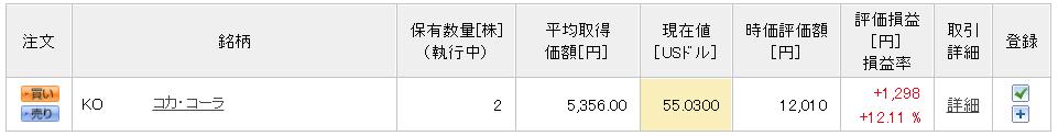 f:id:tako-no-mori:20210527080220p:plain