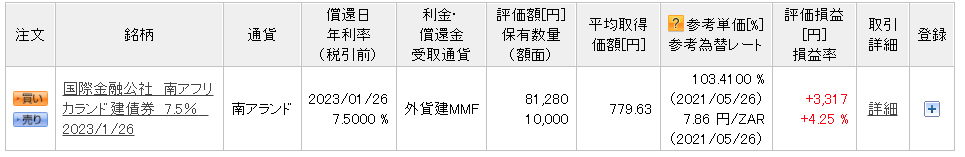 f:id:tako-no-mori:20210527084654p:plain