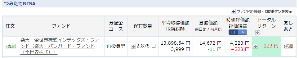 f:id:tako-no-mori:20210527085115p:plain