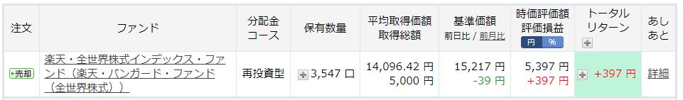 f:id:tako-no-mori:20210630075033p:plain
