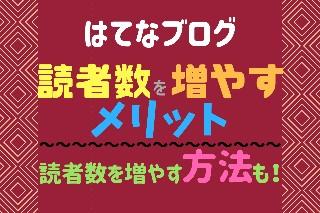 f:id:tako-san-blog:20200128072804j:image