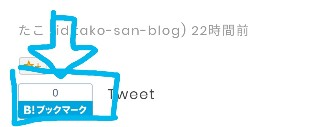 f:id:tako-san-blog:20200128171531j:image
