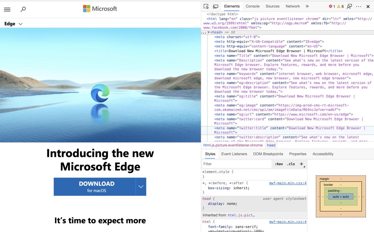 Mac OSX Google Chrome 開発者ツール