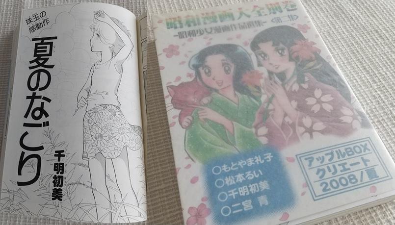 f:id:tako_chan:20210627151625j:plain