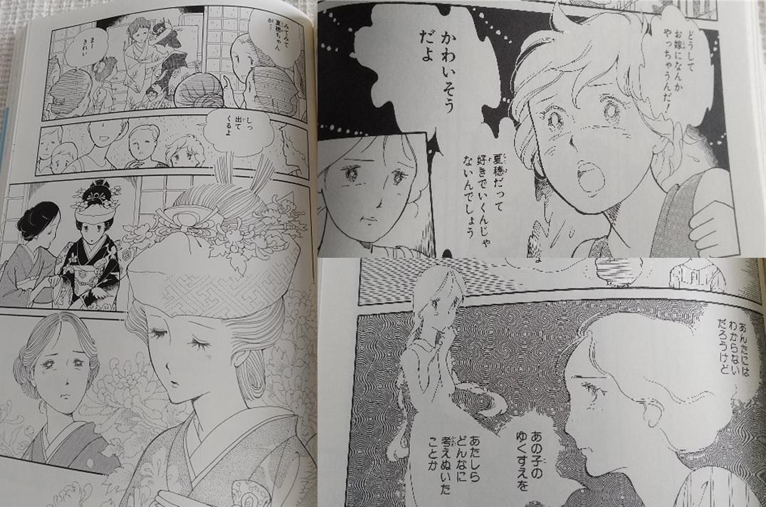f:id:tako_chan:20210627151728j:plain