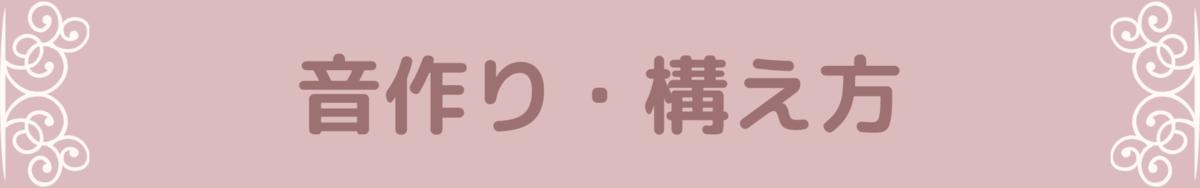 f:id:tako_fl_picc:20200910153600p:plain