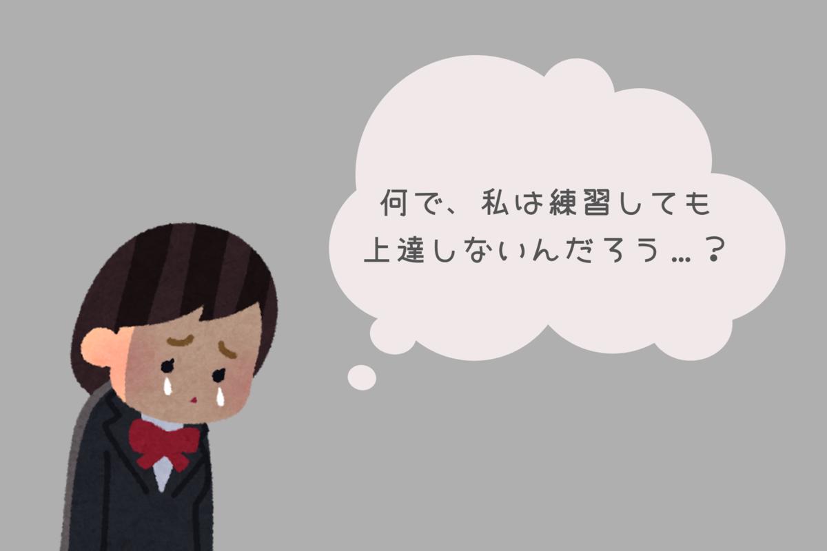 f:id:tako_fl_picc:20201105110725p:plain