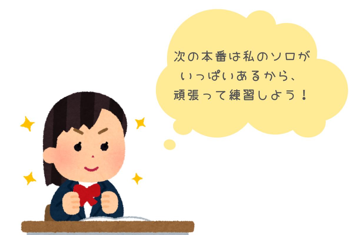 f:id:tako_fl_picc:20201105110746p:plain