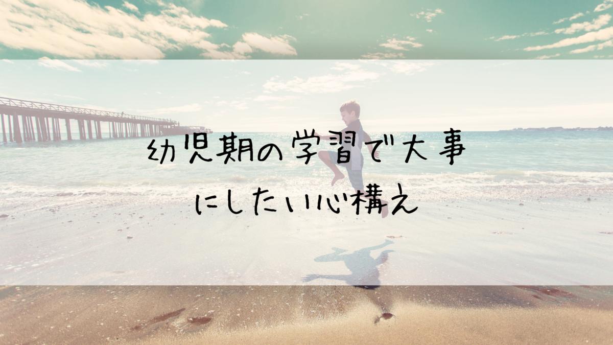 f:id:takoandwasabi:20190505112731p:plain