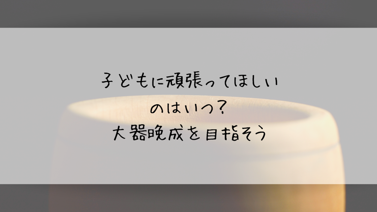 f:id:takoandwasabi:20190505115832p:plain